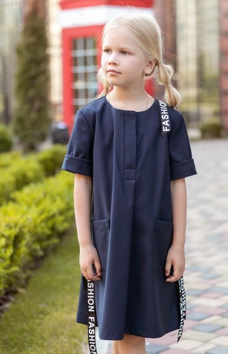 """Сукня шкільна """"Fashion"""""""